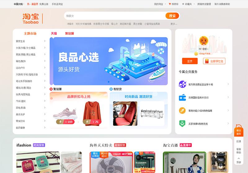 Hướng dẫn Order Hàng Taobao tận gốc giá tốt số 1 về Việt Nam