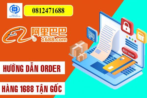 order hang 1688