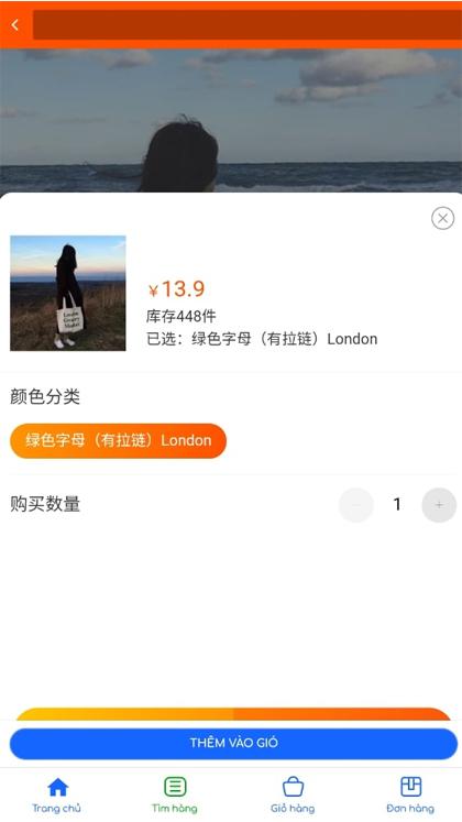 app order 1688 uy tin hqc247 4