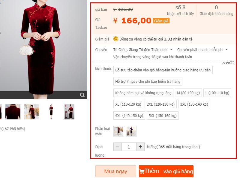 huong dan quy trinh order taobao ve ha noi tai hqc247 3