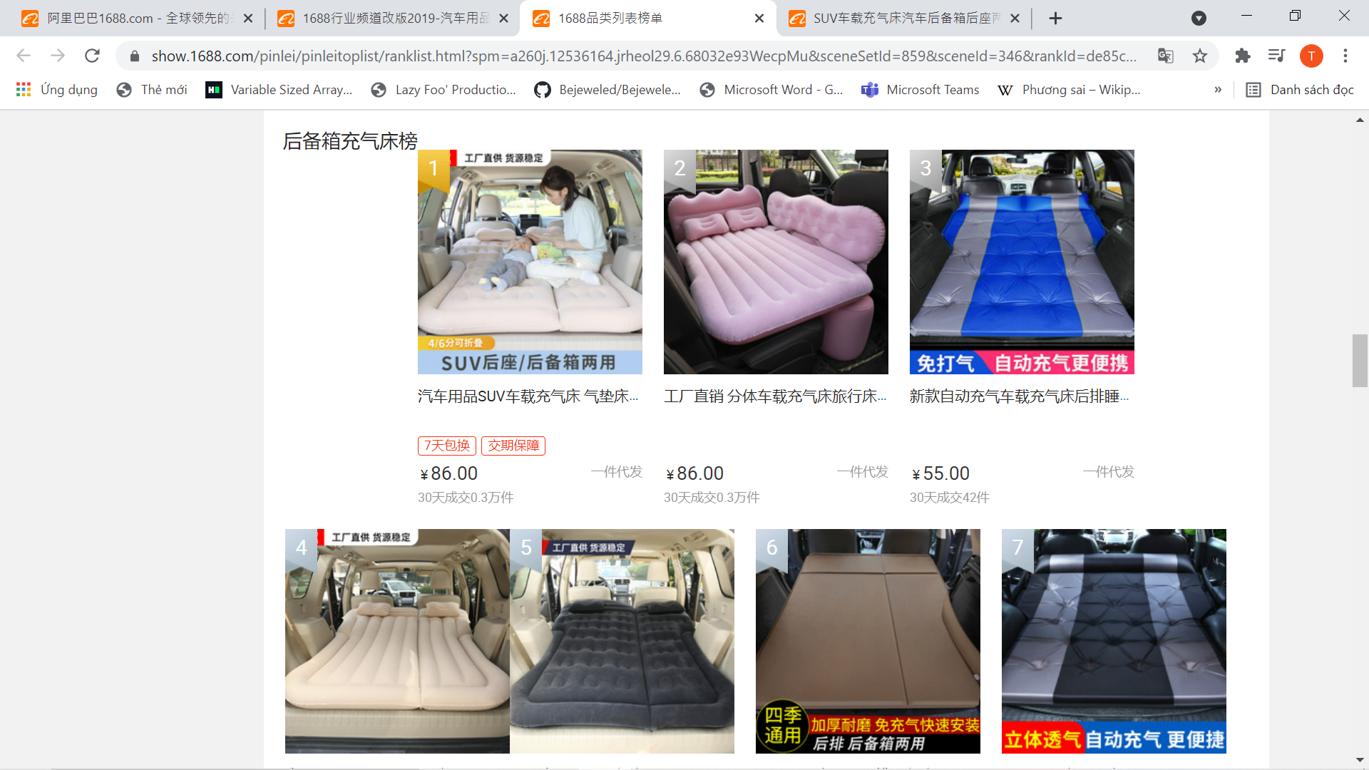 Nguồn hàng đồ chơi xe hơi Trung Quốc