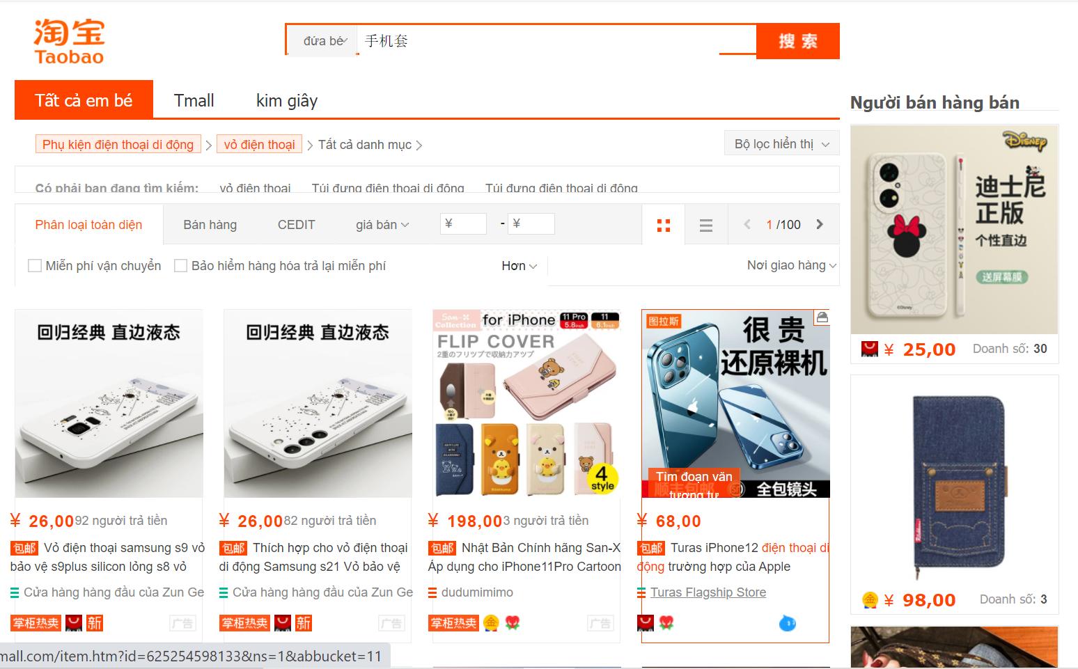 Phụ kiện điện thoại Taobao