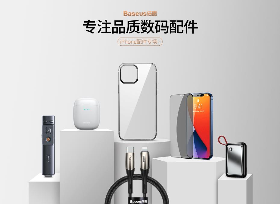 Cách nhập phụ kiện điện thoại Trung Quốc